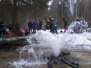 Школьная экскурсия на Гатчинские Гейзеры