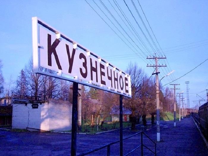 Из Кузнечного на такси можно добраться до Берёзово